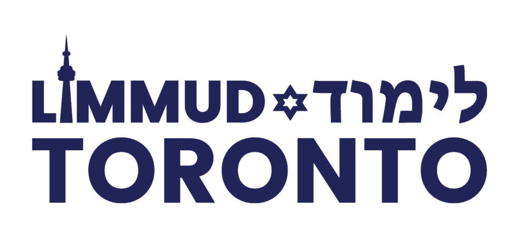 Limmud Toronto Logo blue text on white background.